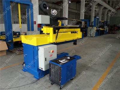 Longitudinal seam welder